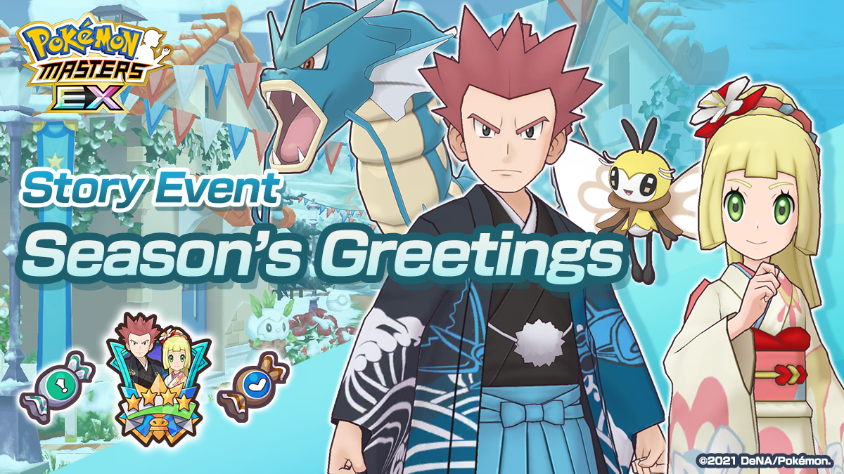 Pokemon Masters EX: Celebrate the New Year With New Sync Pairs and a Story  Event